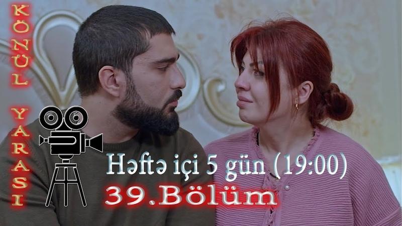 Könül Yarası (39-cu bölüm) - TAM HİSSƏ