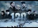 120 - Türk Filmi