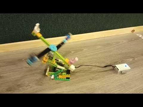 Детский центр робототехники Умник карусель