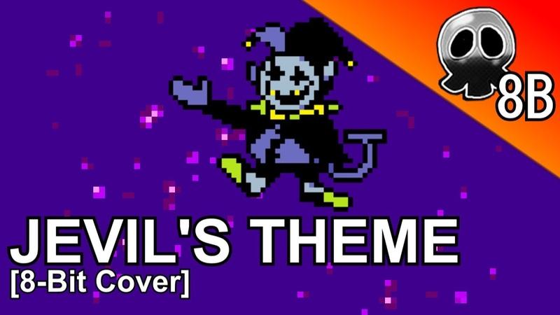 [8-BIT DELTARUNE COVER] THE WORLD REVOLVING (Jevil's Theme)