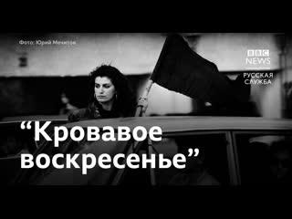 Участники митинга за выход из СССР в Тбилиси вспоминают кровавый разгон