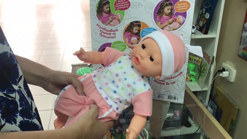 Кукла Моя Радость ТМ Затейники арт. 1066546.mp4