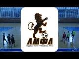 Видео обзор игры