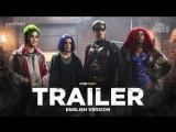 ENG | Трейлер №2: «Титаны» — 1 сезон / «Titans» — 1 season, 2018