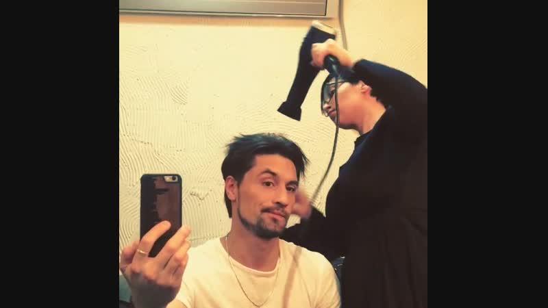 Сушим волосики (Дима Билан)