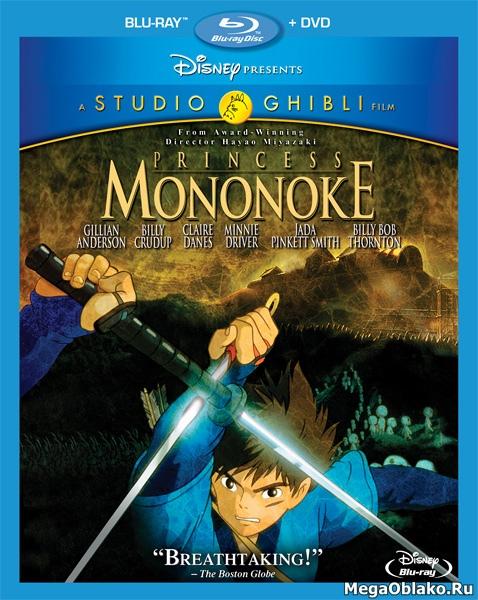 Принцесса Мононоке / Mononoke-hime (1997/HDRip/BDRip)