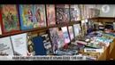 Крым подарил Приднестровью свыше 1200 книг