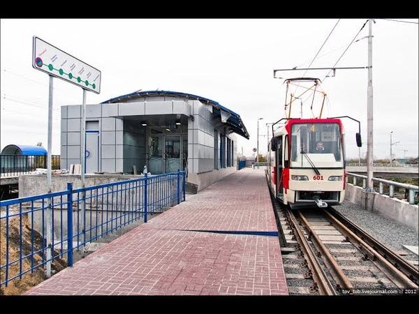 Скоростной трамвай №5|Speed tram №5 Ст.Троєщина-2 - Вул. Олександра Сабурова