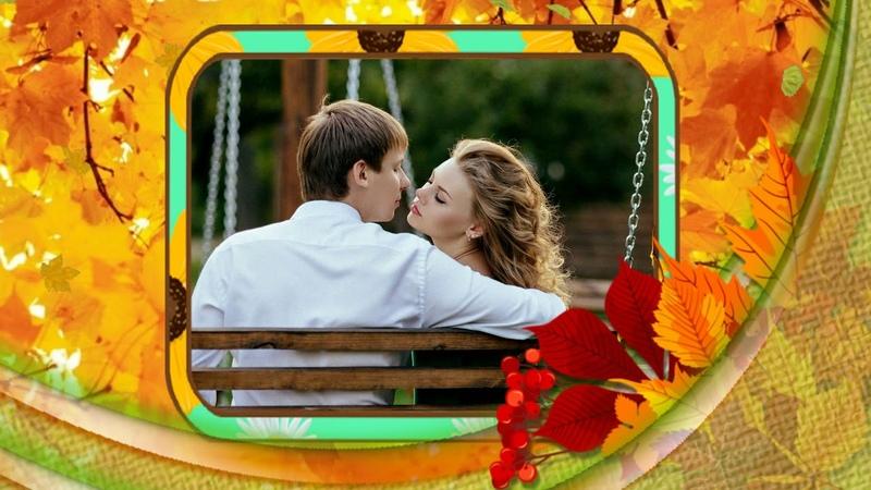 Осенняя любовь проект прошоу продюсер