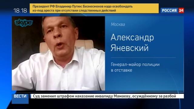 Новости на Россия 24 • Видеозапись перестрелки в Мособлсуде: подсудимые действовали как смертники