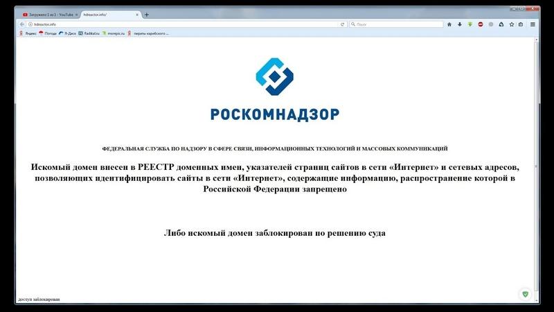 FriGate для Firefox Разблокировка сайтов