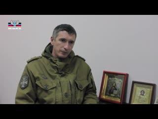 Атаман ЧКВА Вадим Мироненко о Русской весне в Крыму.