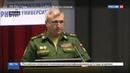 Новости на Россия 24 • Выпускники МИФИ получили военные билеты после подготовки по новой системе