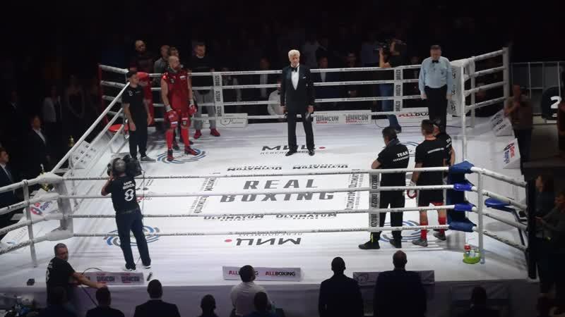 Профессиональный бокс .Гимн России.