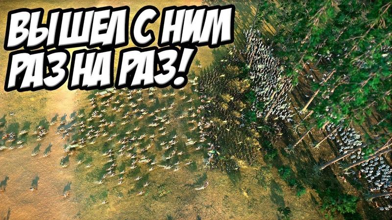 Вызвал генерала на дуэль чтобы отомстить! - Total War Three Kingdoms 6