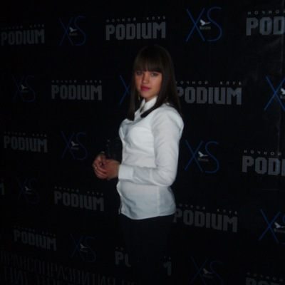 Наташа Тарханова
