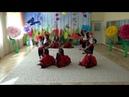 Испанский танец. Пасодобль, Старшая группа детсада № 160 г. Одесса 2018.