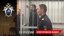 Полицейские обвиняются в получении взяток и превышении должностных полномочий