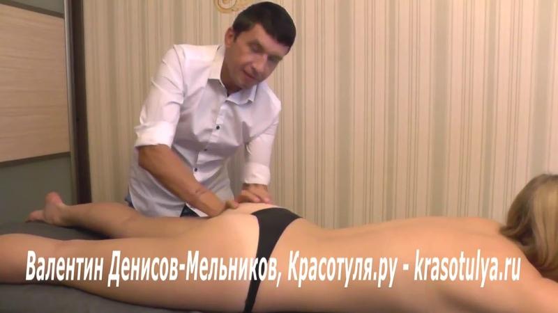 Приятный и эффективный ручной глубокий массаж в Москве, Петербурге для девушек, коррекция фигуры без боли женщне.
