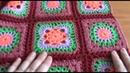 Вязание жилетки из мотивов до создания готового изделия.