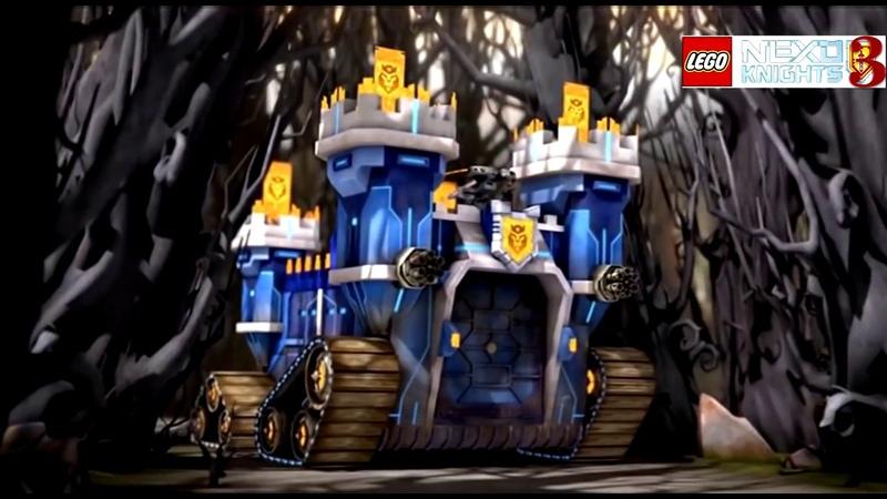 Лего НЕКСО НАЙТС 3 сезон 5 серия на русском языке Мультик LEGO NEXO KNIGHTS Эпизод 25 Буря