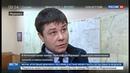 Новости на Россия 24 • Танкер Кристоф де Маржери покажет свою мощь в Арктике