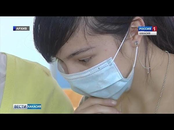 Диагноз грипп с начала этого эпидсезона подтвержден у 16 жителей Хакасии. 23.01.2019