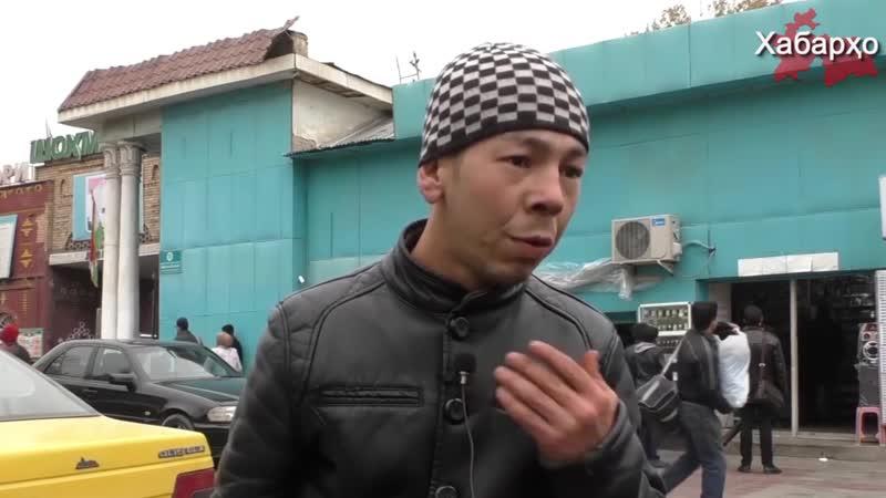 Объемы денежных переводов таджикских мигрантов сократились в разы смотреть онлайн без регистрации