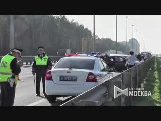 Последствия ДТП с гибелью четырех человек на 44 км Старосимферопольского шоссе в городском округе Подольск.