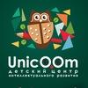 Детский центр Unicoom (Уникум) г. Лида