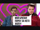 Андрей Петров про Мэддисона шоу типа как вДудь но не Дудь Северные Мемы для Сверхлюдей