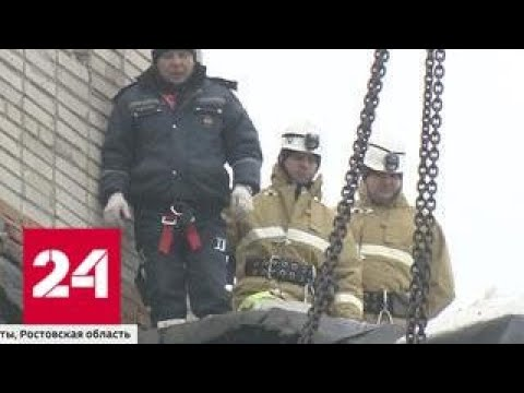 Шахты: остается неизвестной судьба одного жильца взорванного дома - Россия 24