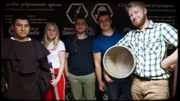 Команда победителей 15.08.2018