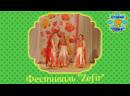 Весенний индийский танец Болливуд