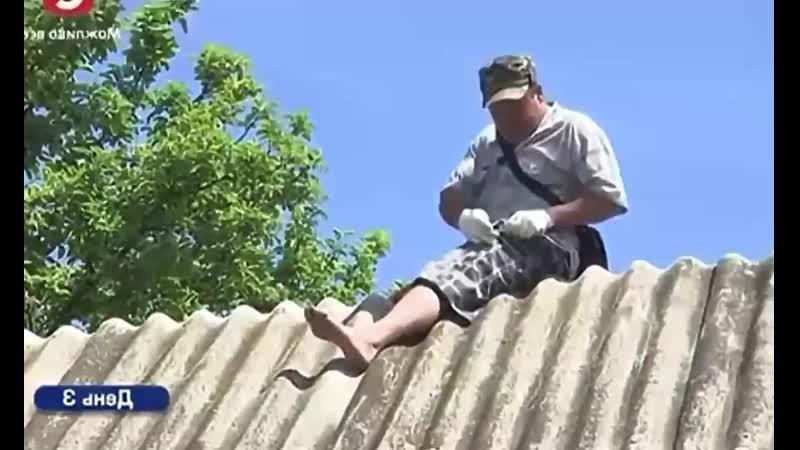Глад Валакас застрял на крыше