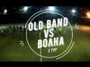 6 сезон Первая лига 3 тур OId Band - Волна 02.10.2018 6-3