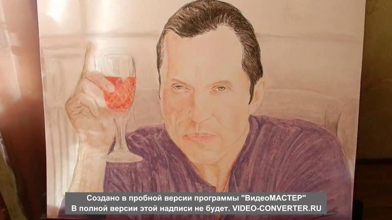 Художница Е.Городилова. Кадр из клипа Как Челентано А. Ревва.