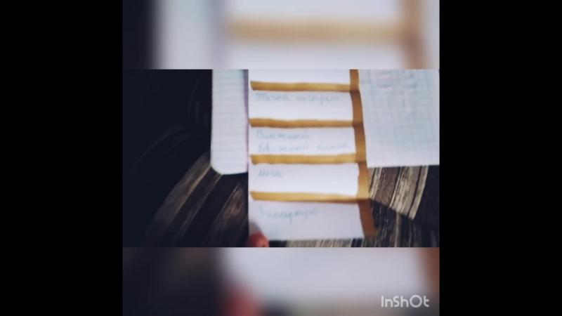 Мой личный дневник 💕 🌸