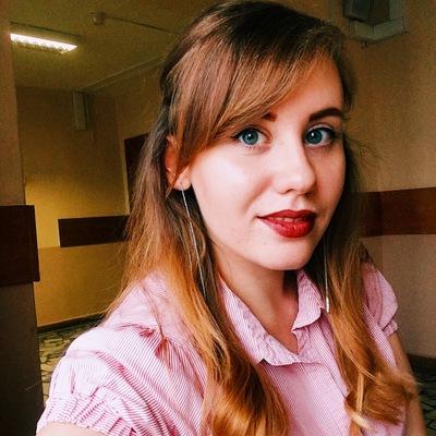 Арина Городничина