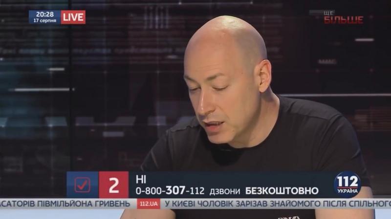 Дмитрий Гордон - Арбузы и Нитраты (выпуск 17.08.18)