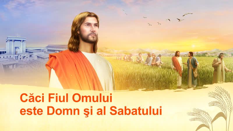 """Cuvântul lui Dumnezeu """"Lucrarea lui Dumnezeu, firea Sa și Dumnezeu Însuși (III)"""" Partea a doua"""
