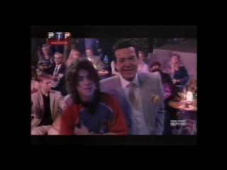 Децл Иосиф Кобзон - Вечеринка на РТР (VHSRip) HD