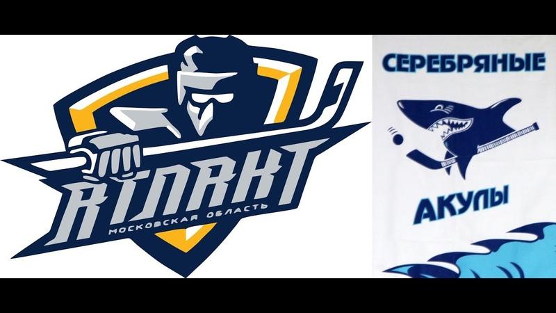 (2006) РОЛИК Атлант-Серебряные акулы счёт 10-3(17.10.2018)
