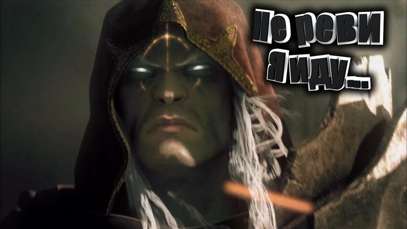 На пути к Пессимистке(Плакальщице)! Darksiders эпизод 7 | Прохождение, обзор, летсплей