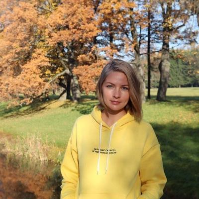 Анна Лемеш