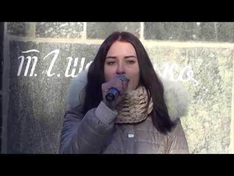 День вшанування Героїв Небесної сотні, Білокуракине, 20.02.2019