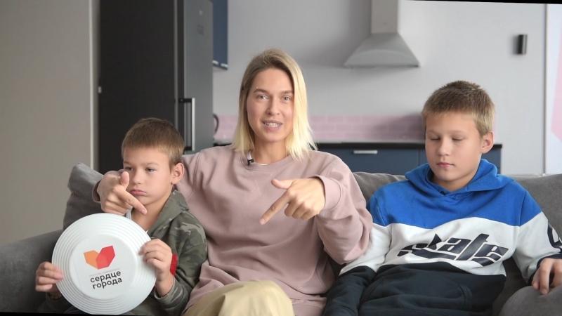 Саша Гаврилова приглашает на Тест-драйв квартиры в ЖК «Ньютон» 😊
