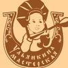 Ульянкина мастерская пишмание (pishmaniye)