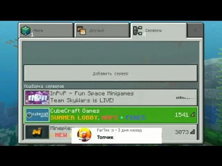 [Commandr] СРОЧНО!ВЫШЕЛ НОВЫЙ ВЗЛОММАНЫЙ MINECRAFT PE 1.5.3 APK XBOX!СКАЧАТЬ БЕСПЛАТНО DOWNLOAD MCPE 1.7!