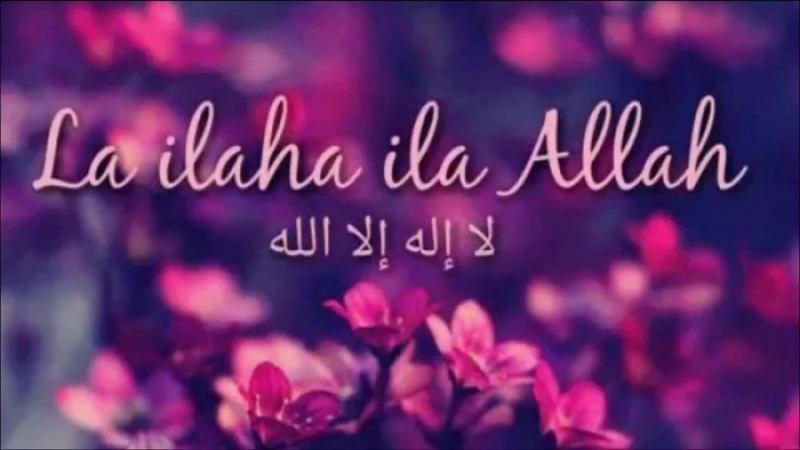 Аллах1у Акбар